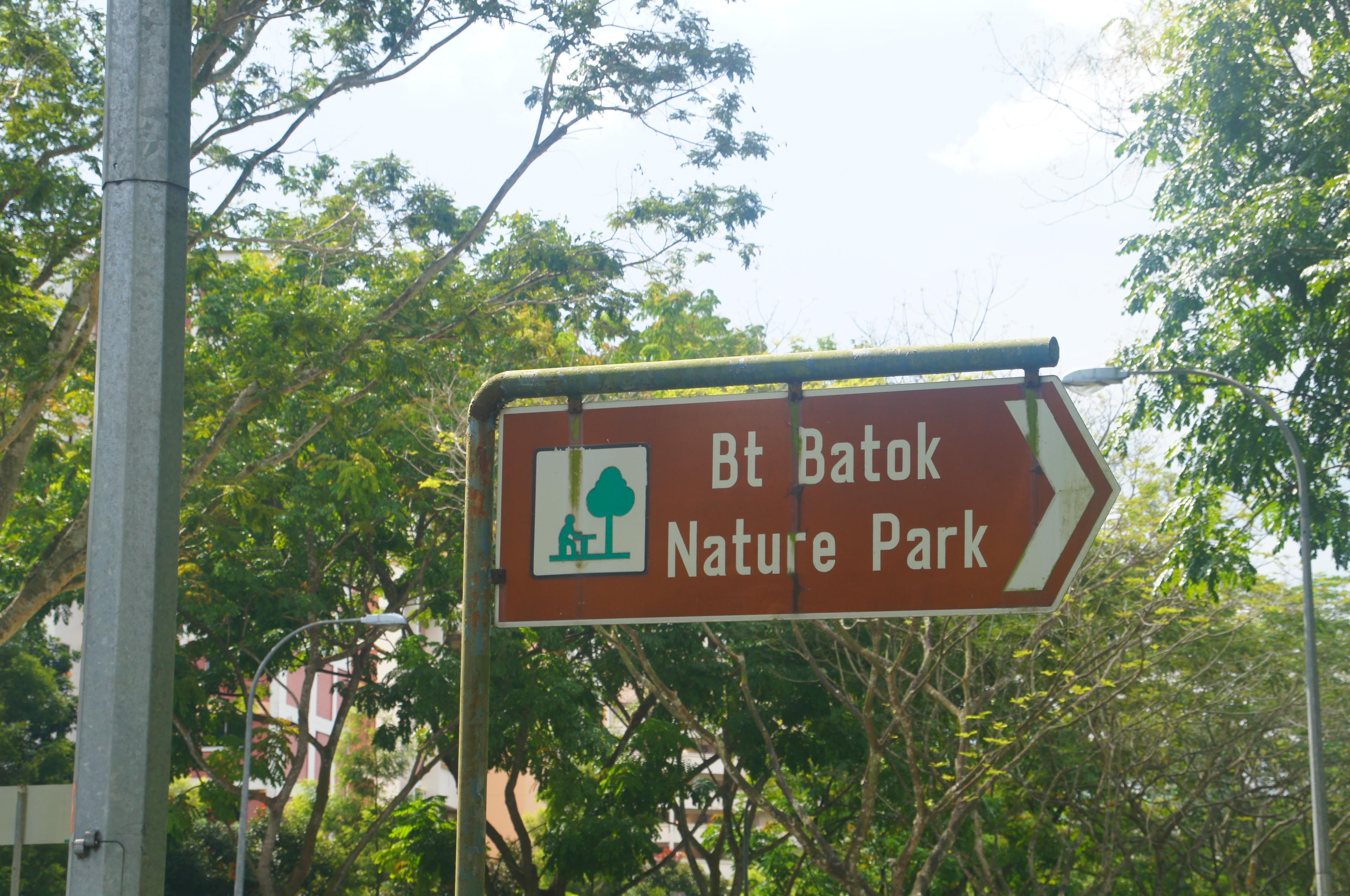 Bukit Batok Nature Park Mrt